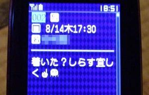 0814_2