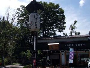 2009_09070012