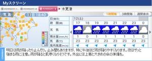 2009_09110001