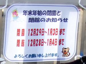 2010_01030002