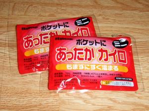 2010_01140002