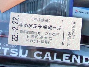 2010_02220002