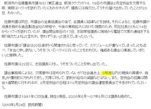 2010_02240001