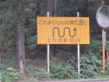 111002_004
