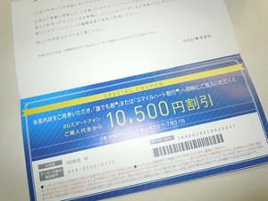 120720_002