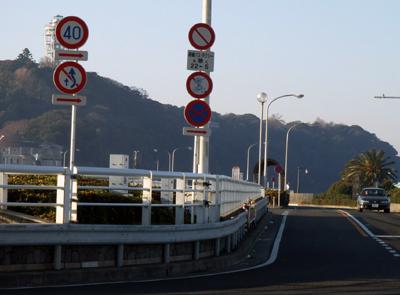 自転車の 自転車 標識 一覧 : 道路標識をよく見ると、自転車 ...