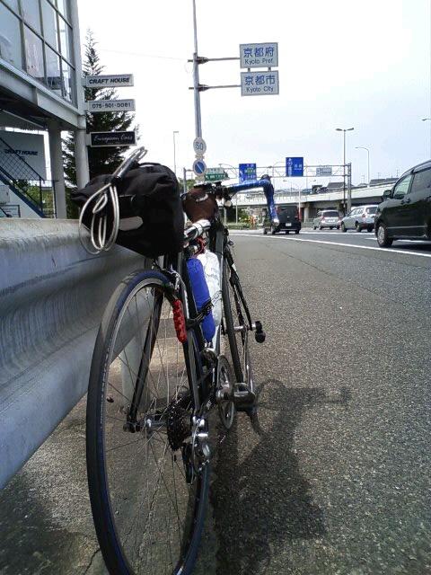 5月15日(金)大阪到着