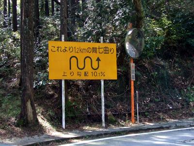 2010_04250005