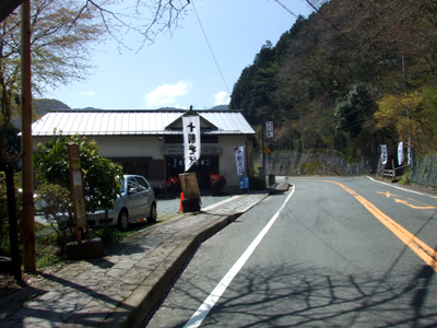 2010_04250007