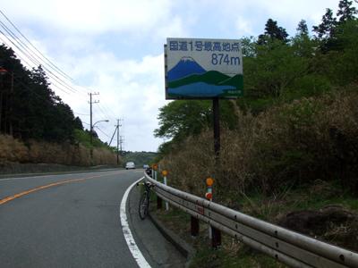 2010_05170013