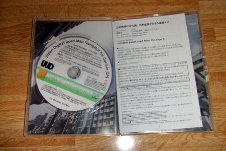 2010_09090001