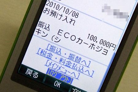 2010_10080001